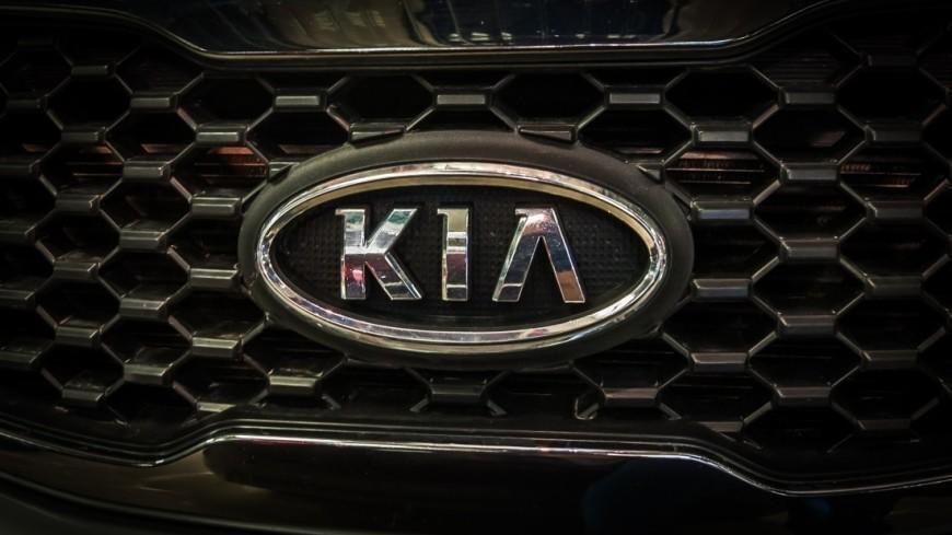В Нью-Йорке Kia готовится презентовать новый кроссовер