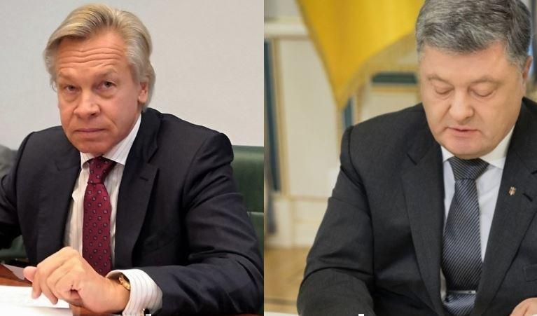 «Не переделать»: Пушков прокомментировал «присвоение» Украиной Малевича