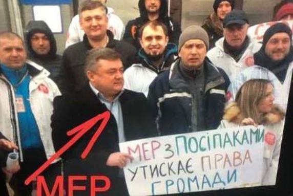 Прибывшего на митинг против себя украинского мэра никто не узнал