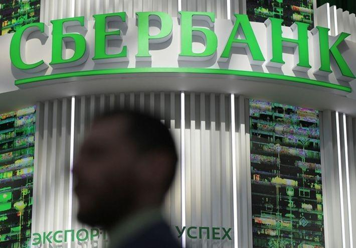 Сбербанк понизил ставки по валютным вкладам