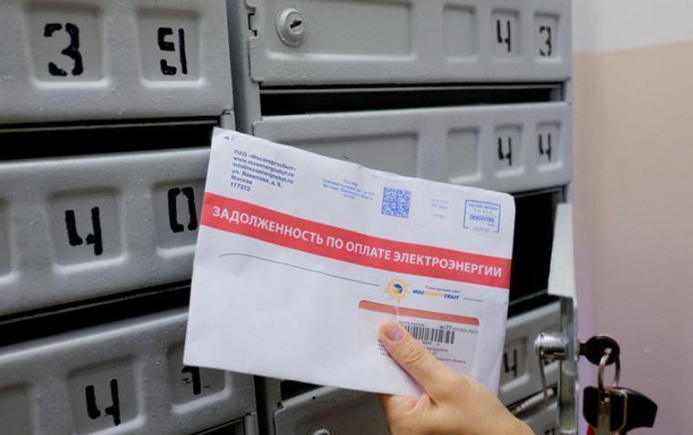В ФАС сообщили, что россияне переплачивают за услуги ЖКХ