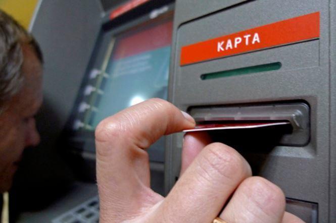 Санкции введены: банковские карты россиян стали отключать