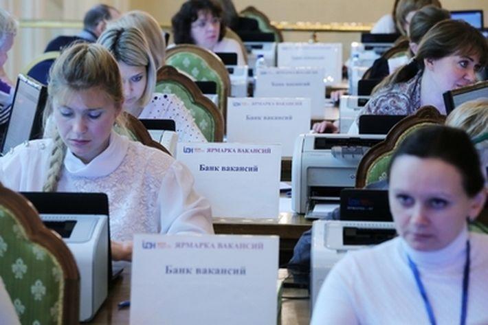 Назван регион России с самым высоким уровнем безработицы