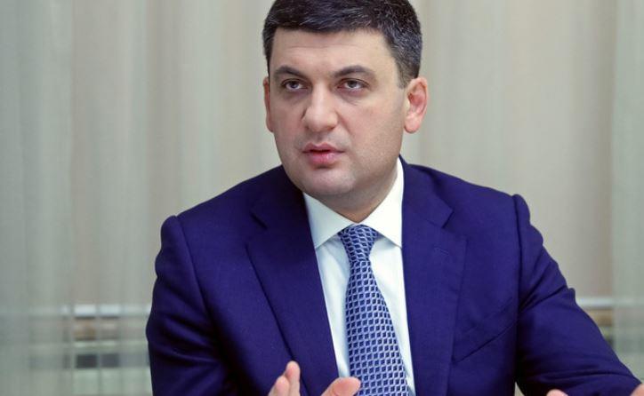 Гройсман поведал, как можно вернуть украинцев из-за границы