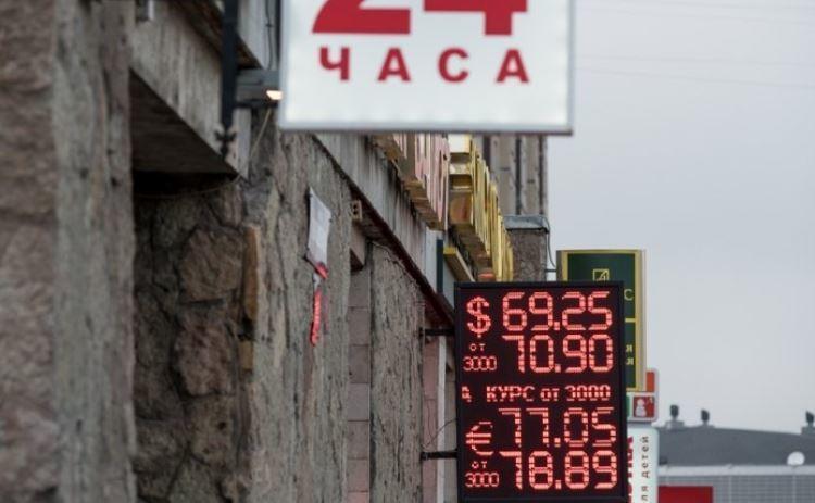 Стало известно, как сообщения о новых санкциях США оказали влияние на рубль