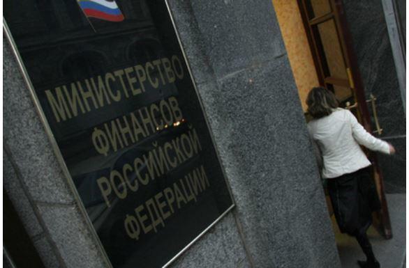 Россиян предлагают обложить 5-ю новыми налогами