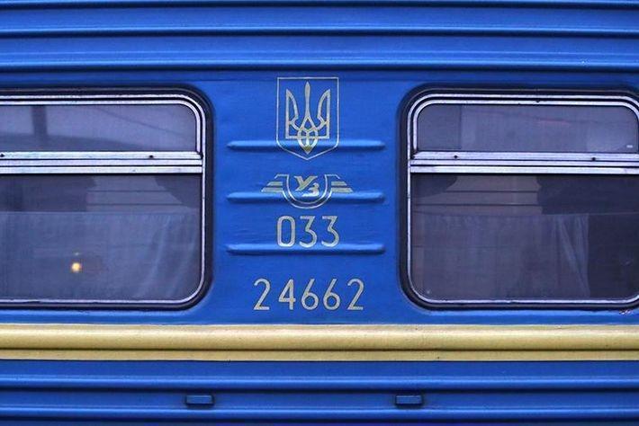 Украина заявила об отмене поездов из Киева и Львова в Москву
