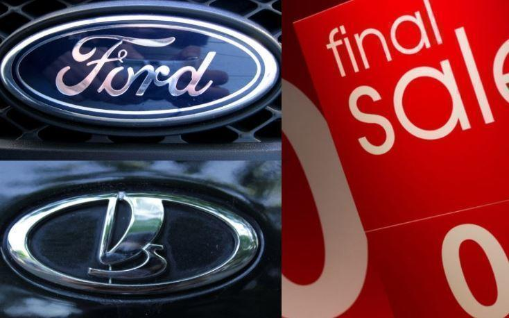 Стали известны самые выгодные автомобили для покупки в апреле