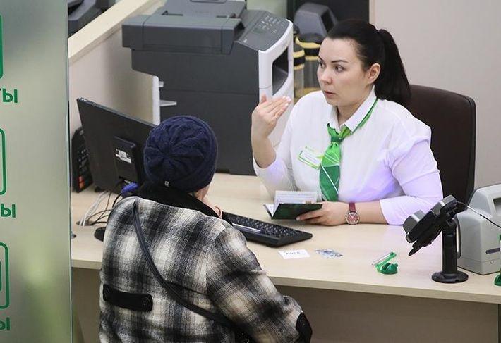 В РФ появится список запрещенных для банков фраз клиентам