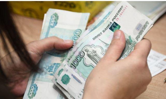 Житель Воронежской области около 2х лет получал пенсию в 150 тысяч рублей