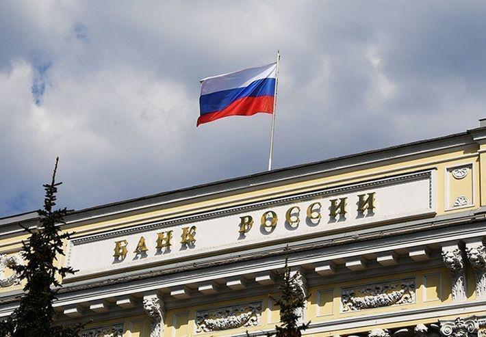 ЦБ заявил о росте оттока капитала из России
