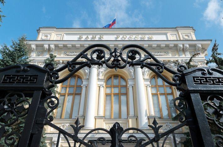 Центробанк заявил о росте внешнего долга России