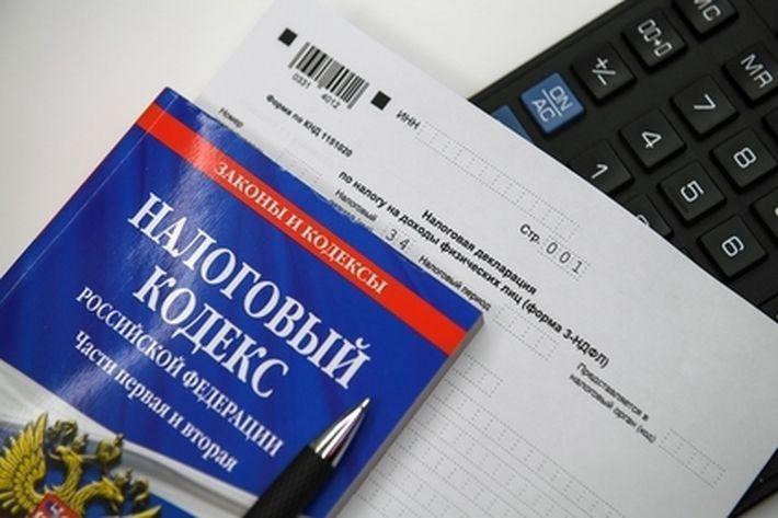 Россиян с низкой зарплатой могут освободить от уплаты налога