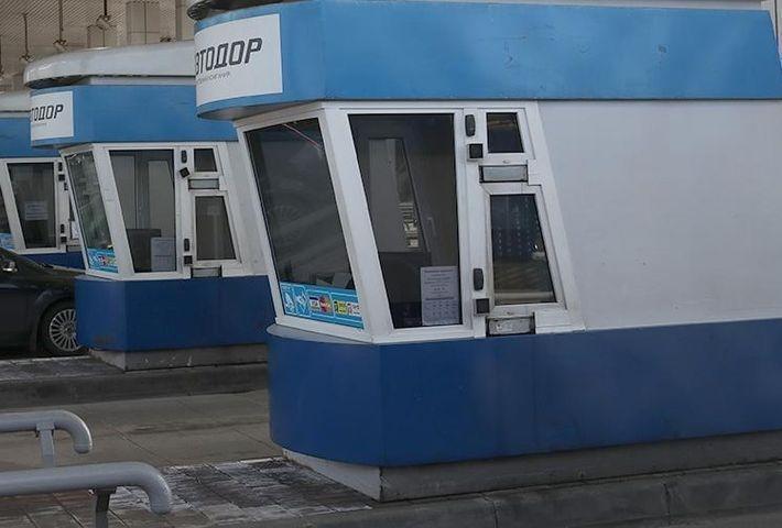 """""""Автодор"""" поднял цены на проезд по платным трассам"""