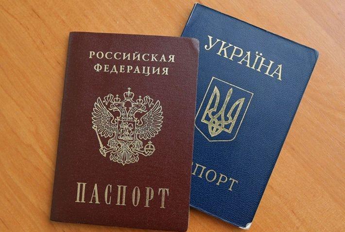 В Киеве отреагировали на решение Москвы по упрощению получения гражданства