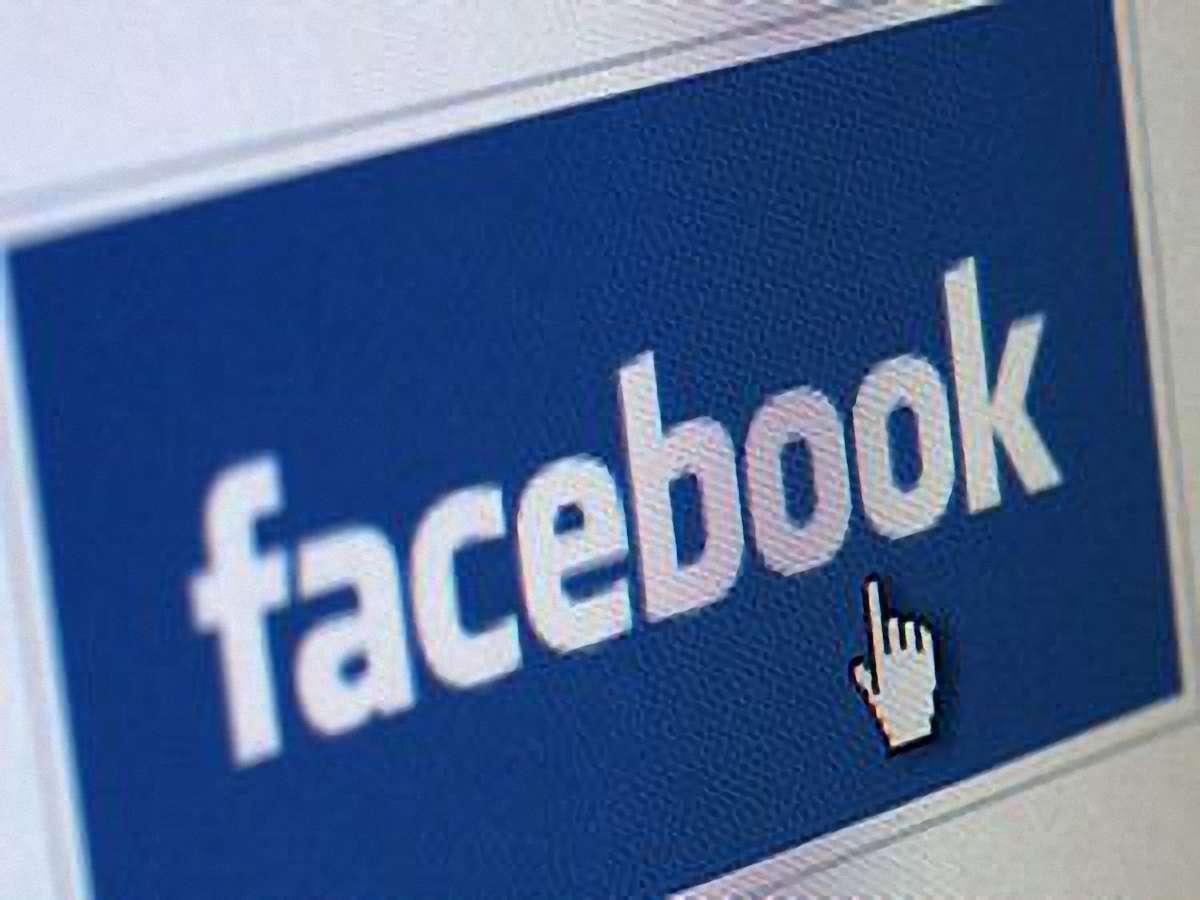 СМИ: Facebook начнет платить своим пользователям