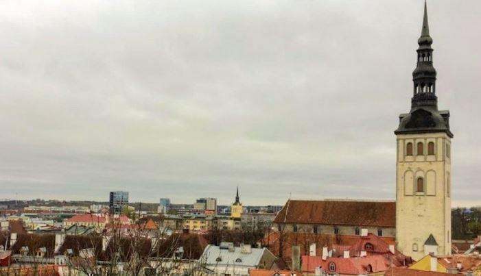 Центробанк Эстонии хранит всего один слиток золота