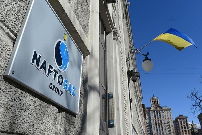 «Нафтогаз» пожаловался Еврокомиссии на «Газпром»