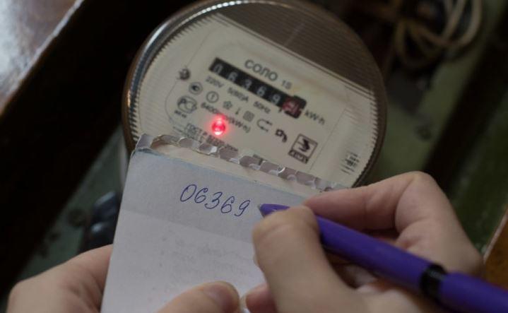 Энергетики помогут гражданам РФ сэкономить на электричестве