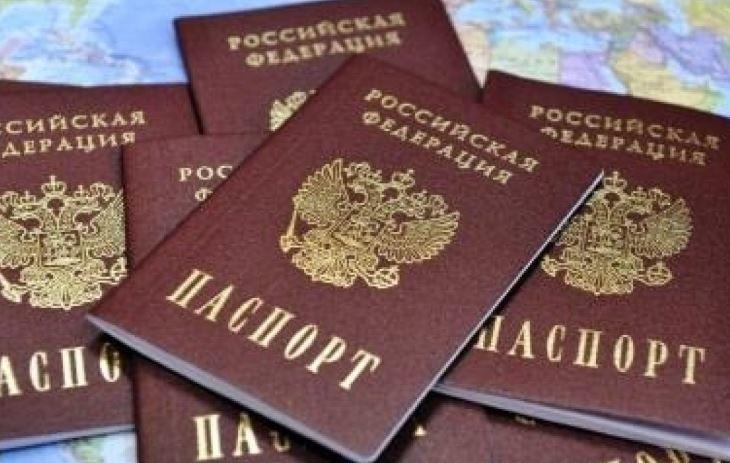 Эксперт поведал о пользе российских паспортов для жителей Приднестровья