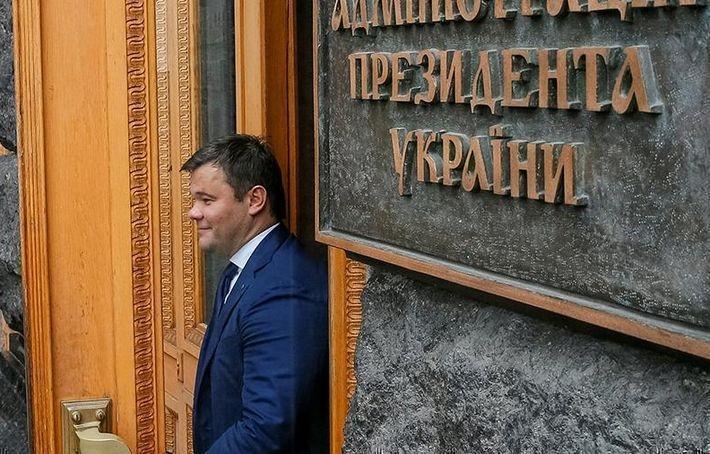 Андрей Богдан стал главой администрации президента Украины
