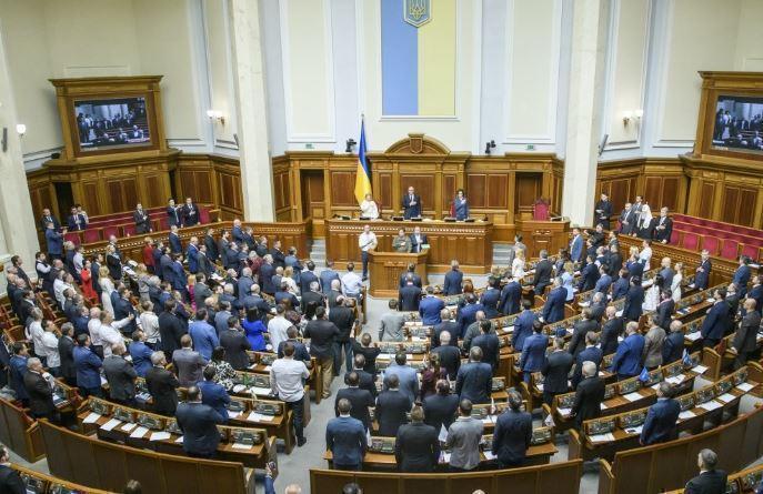 На Украине сделали подсчеты, во сколько обойдется роспуск Рады