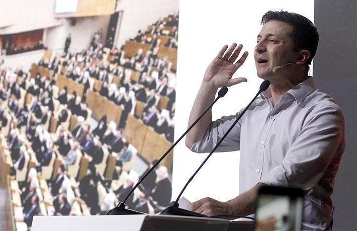 Зеленский заявил об уничтожении депутатами легитимности рады