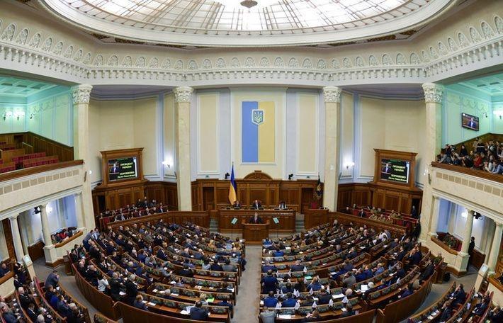 На Украине депутат оценил перспективы мирного завершения конфликта в Донбассе