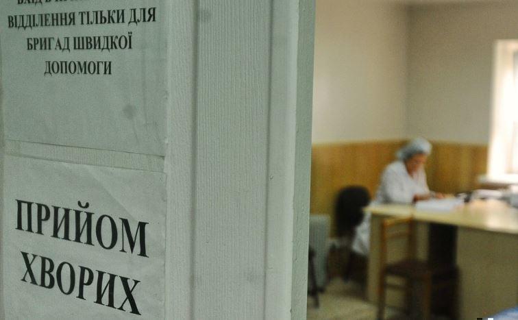 Жители Украины отказываются от врачей