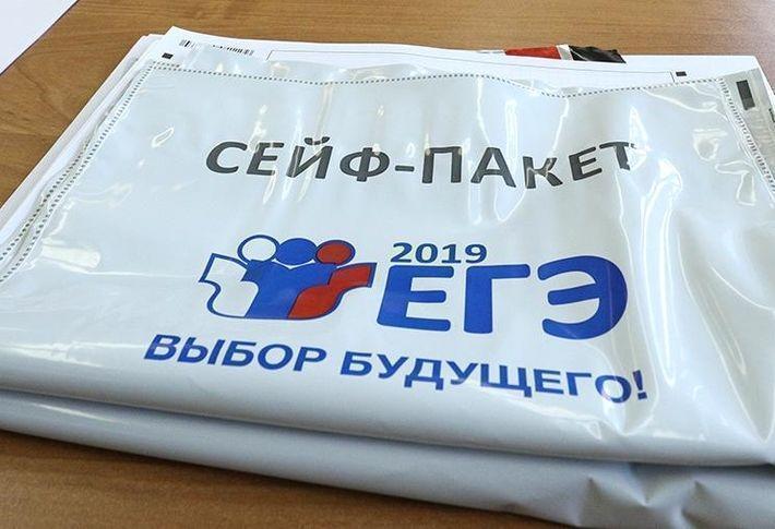 Рособрнадзор представил первые результаты ЕГЭ