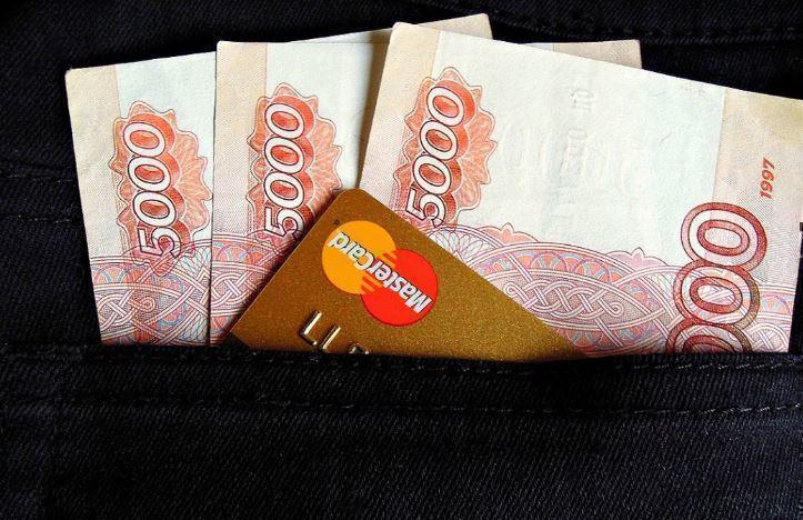 Стал известен топ-5 регионов РФ с самым быстрым ростом зарплат