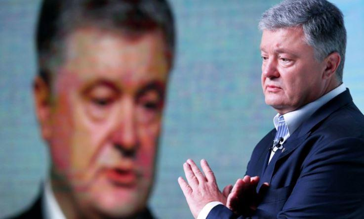 Против Порошенко возбудили 5-е уголовное дело