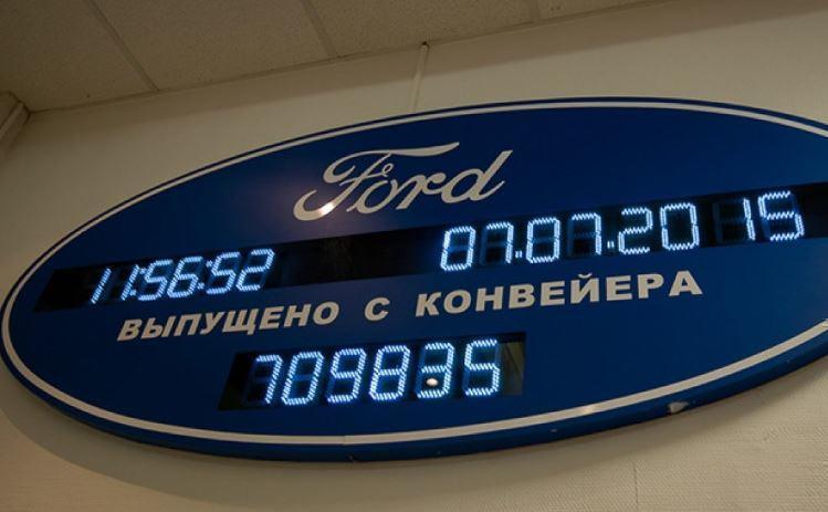 Ford продаст свое производство в РФ
