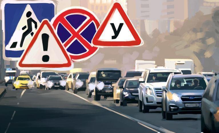 ГИБДД хочет пересмотреть правила дорожного движения