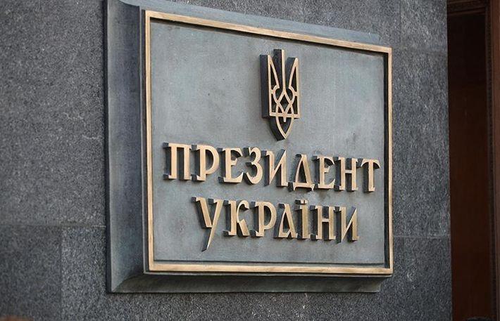 На Украине будет создан совет по вопросам свободы слова