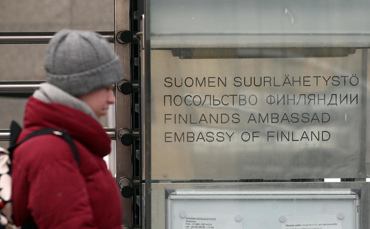 Финляндия ужесточила визовые требования для граждан РФ