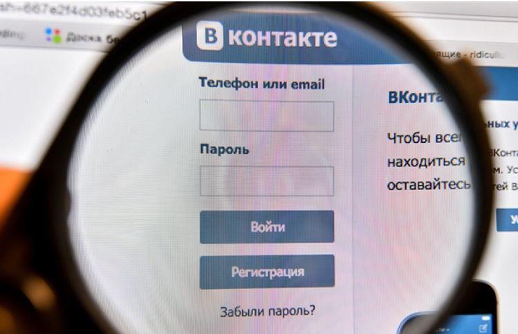«ВКонтакте» проведет эксперимент с удалением счетчика лайков