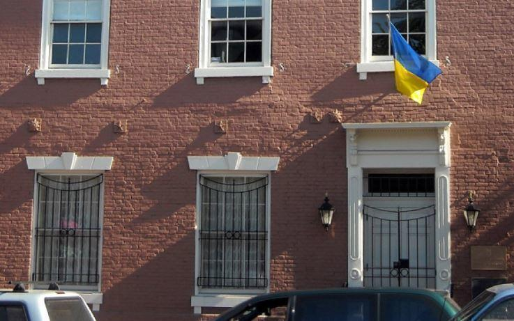 Посольство Украины в США обратилось к лидерам G7 по поводу РФ