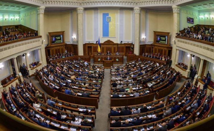 «Слуга народа» предложил выгонять из Рады депутатов-прогульщиков