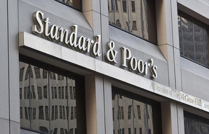 Агентство S&P подтвердило рейтинги РФ 1