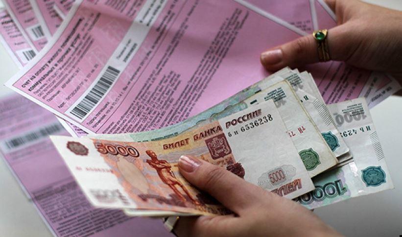 Эксперт Разворотнева поведала, сколько можно сэкономить на отмене комиссии по ЖКУ 1