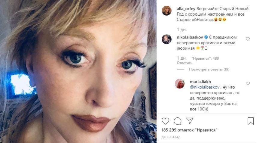 Миро подозревает наличие у Пугачевой болезни из-за ее чересчур молодого облика 1