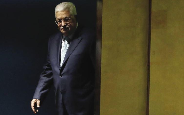 Аббас обещает отправить «сделку века» Трампа в «мусорную корзину истории» thumbnail