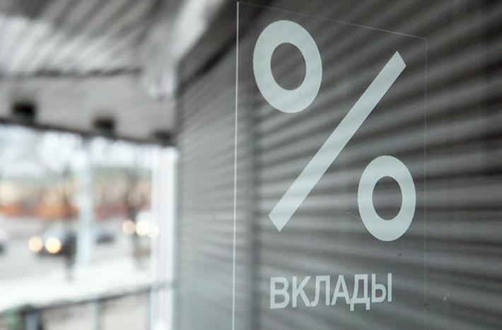 Крупнейшие банки РФ снизили ставки по рублевым вкладам 1