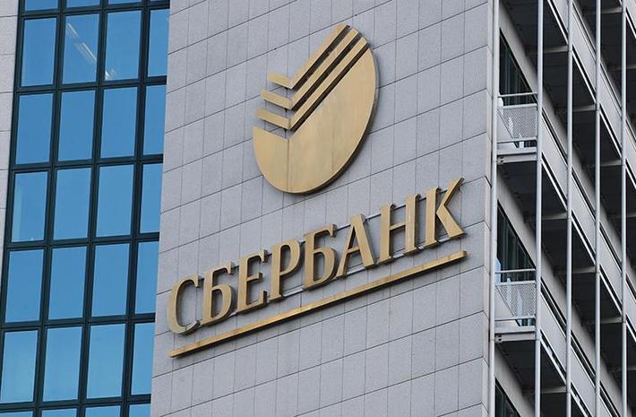 Эксперт предсказал последствия перехода контроля над Сбербанком к правительству 1