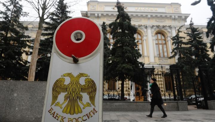 Для сохранения стабильности Банк России начинает продажу валюты 1