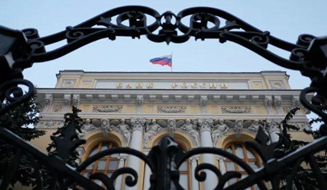 """Дерипаска заявил, что Центробанк """"пробил дно"""" 1"""