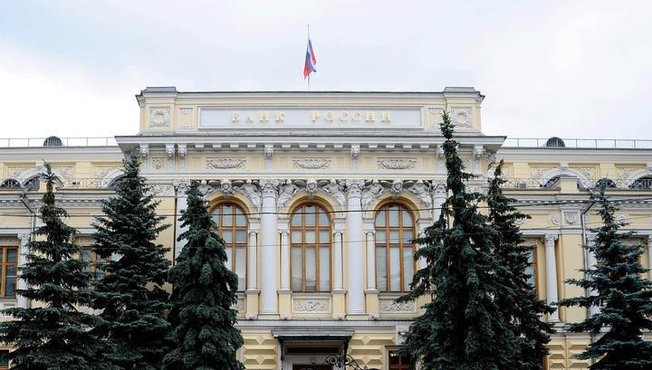 Банк России прогнозирует рост инфляции из-за ослабления рубля 1