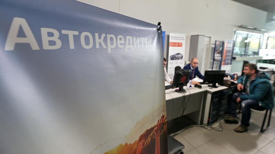 Российские автодилеры попросили вернуть льготные кредиты thumbnail