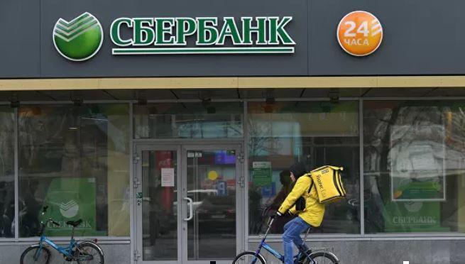 Сбербанк начал выдавать беспроцентные кредиты малому и микробизнесу thumbnail